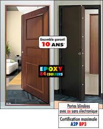Une super porte blindée de chez Tordjman à Paris